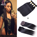 8A Malaysian Straight Hair With Closure 3 Bundles With Closure Malaysian Virgin Hair With Closure Human Hair Weave With Closure