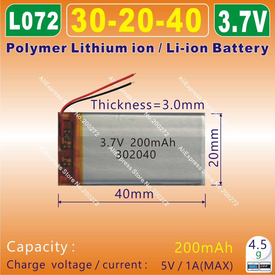 5pcs [L072] 3.7V 200mAh,[302040] PLIB; polymer lithium ion  Li-ion battery for SMART WATCH,mp4,cell phone,DVD,SPEAKER,GPS,mp3
