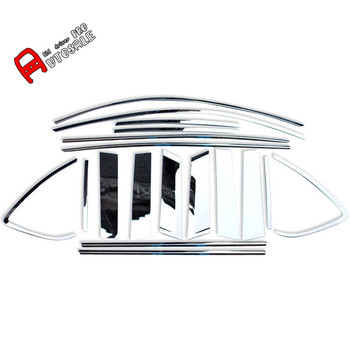 Stainless Steel Window Sill Cover Molding Trim with Pillar 18pcs For Mazda CX-5 CX5 2012-2015