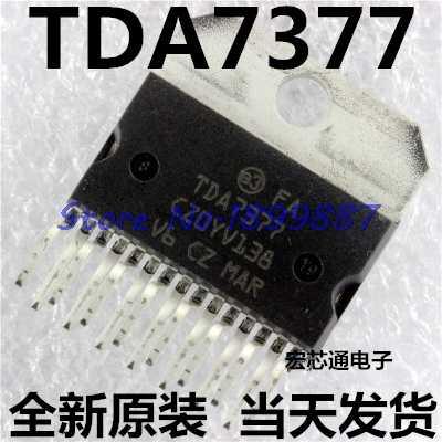 2 шт./лот TDA7377A TDA7377 ZIP в наличии на складе