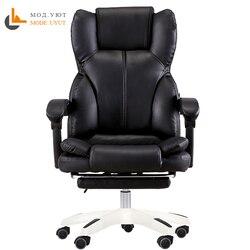 Компьютерный стул домашний стул офисный стул может лежать с подставкой для ног эргономичное сиденье стул босс