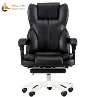 كرسي الكمبيوتر كرسي منزلي كرسي مكتب يمكن الاستلقاء مع مسند مريح مقعد كرسي للرئيس-في كراسي المكتب من الأثاث على