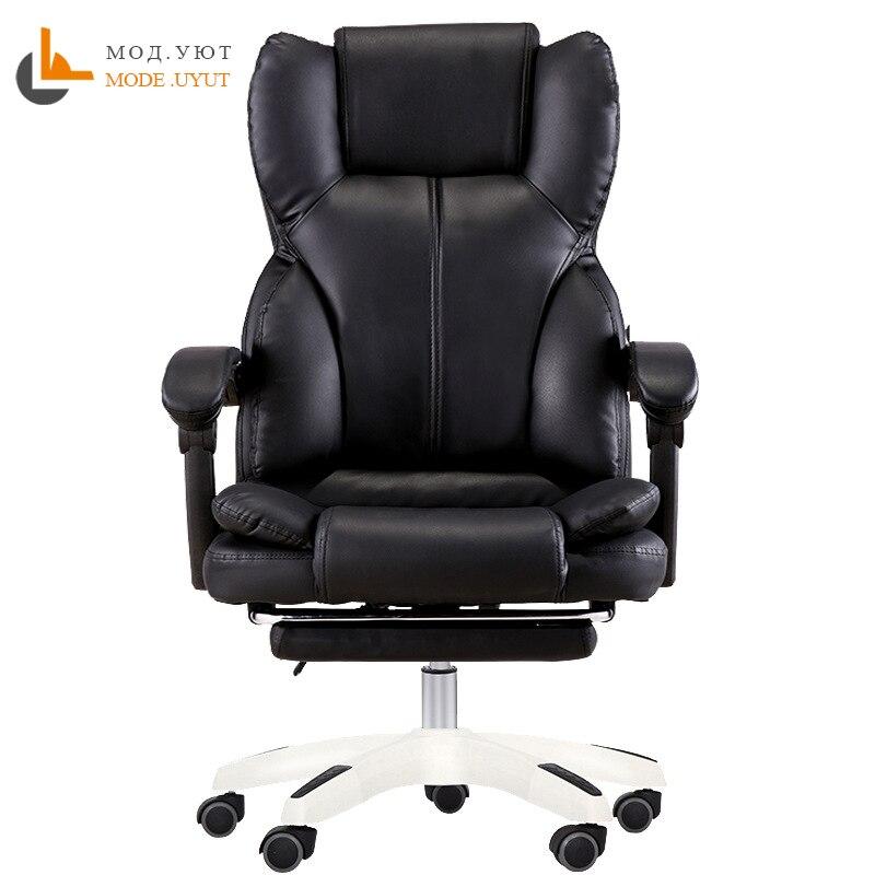 Em casa cadeira do computador cadeira cadeira ergonómica do escritório cadeira pode deitar com apoio para os pés cadeira patrão