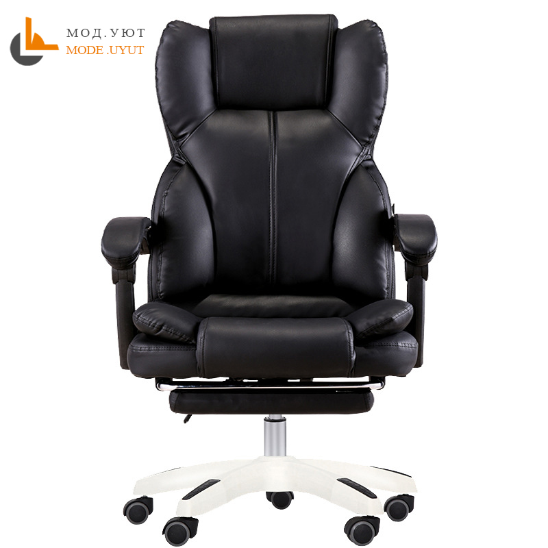Computer Chair Home Chair Office Chair Can Lie With Footrest Ergonomic Seat Boss Chair