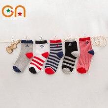 5pairs/lot Children socks Boy Girl fashion Cotton navy style socks baby stripe socks 3-9 yrs Spring / Autumn high quality Kid cn