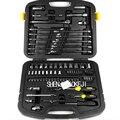 80 шт./компл. комплектного профессионального набора инструментов для ремонта автомобиля с многофункциональными портативными станками 1 ком...