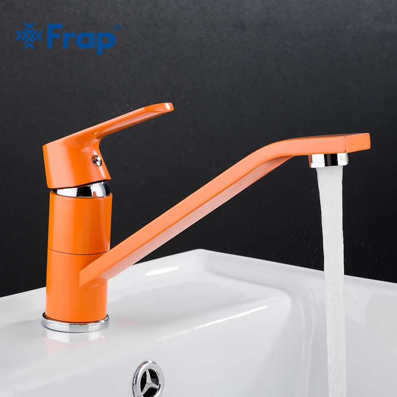 FRAP New 1 Set White Fashion Style Multi-color Bathroom Basin Faucet Cold And Hot Water Bath Sink Taps Mixer 360 Rotation F4932