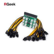 RGEEK Ethereum ETH ZEC Mining Power Supply 12V GPU/PSU Breakout Board 12pcs PCI E 6Pin to 6+2Pin Cables Optional