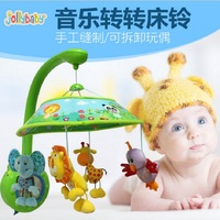Sozzy Baby Animal Music Rattles Toy Pink Blue Infant Bed Bell Mobiles Cute Animal Hobbies Safe Baby Educational Appeased Toy