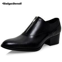 Mens Height Increasing Wedding Shoes Business Man High Heel Formal Dress Trendy Zip Oxfords Heighten Party
