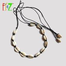 F j4z горячая Распродажа Чокеры для морских раковин женщин модные