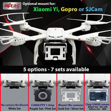MJX X101 drone 2.4G RC 6-axis quadcopter could add different kinds of camera