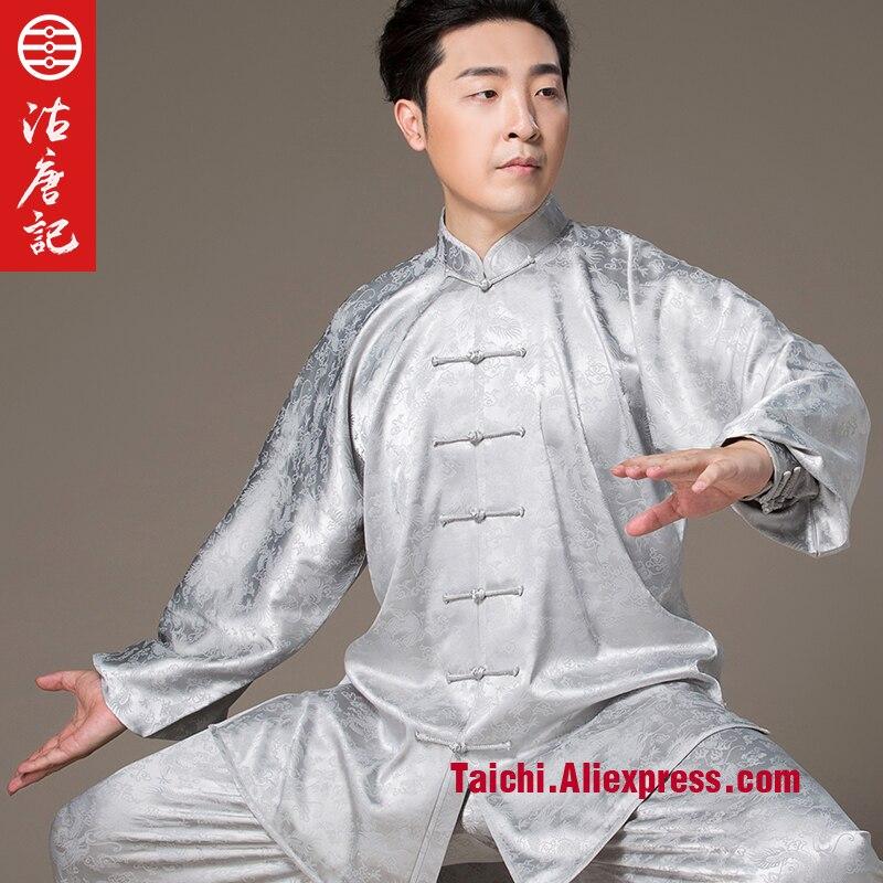 Tai Chi Serve Men And Women Taiji Boxing Performance Clothing tai chi suits wushu uniforms kung