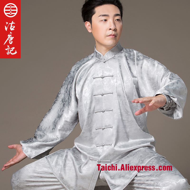 Tai Chi Serve Men And Women Taiji Boxing Performance Clothing tai chi suits wushu uniforms kung fu performance wear everio summer golf t shirt short sleeve polo shirt quick dry breathable golf wear 5colors
