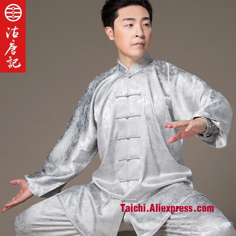Tai Chi Serve Men And Women Taiji Boxing Performance Clothing  Tai Chi Suits Wushu Uniforms Kung Fu Performance Wear