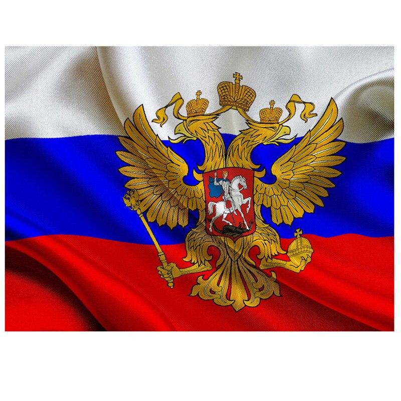 Вышивка флага россии крестом