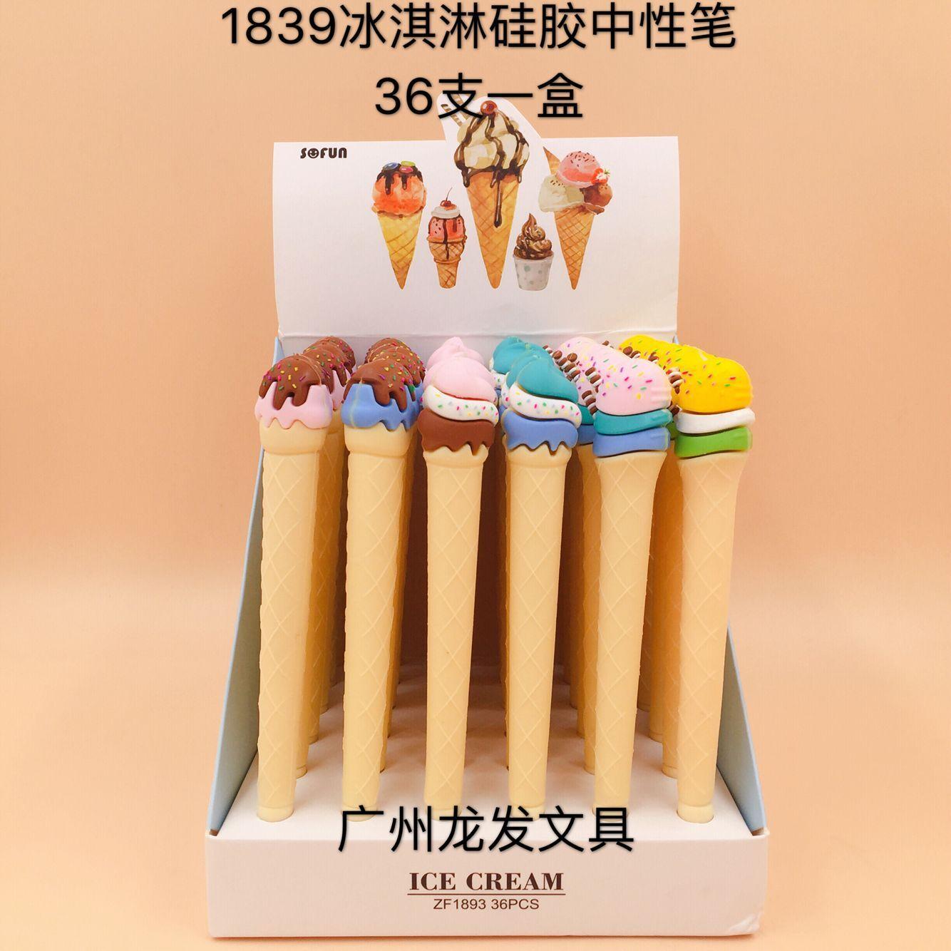 48 Pcs Canetas Gel de Silicone Dos Desenhos Animados Ice Cream Gel de Cor Preta-inkpens para Escrever Bonito Dos Artigos de Papelaria Material Escolar Escritório