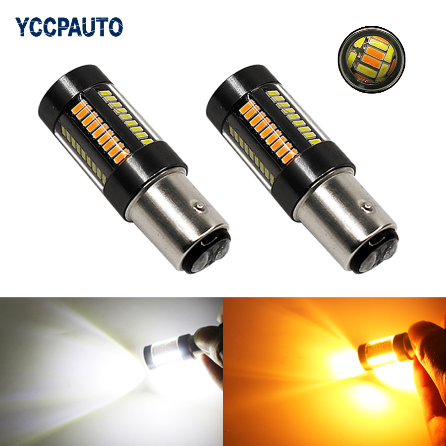 1157 BAY15D T20 7443 Led Light White Amber 4014 66 SMD Bulb Car Led Turn Signal Light Tail Brake Reverse Lamp 12-24V 2Pcs Yellow