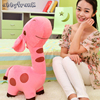 28 38CM Stuffed Plush Giraffe Soft Toys Colorful Deer Doll Stuffed Animals Kawayi Baby Birthday Gift