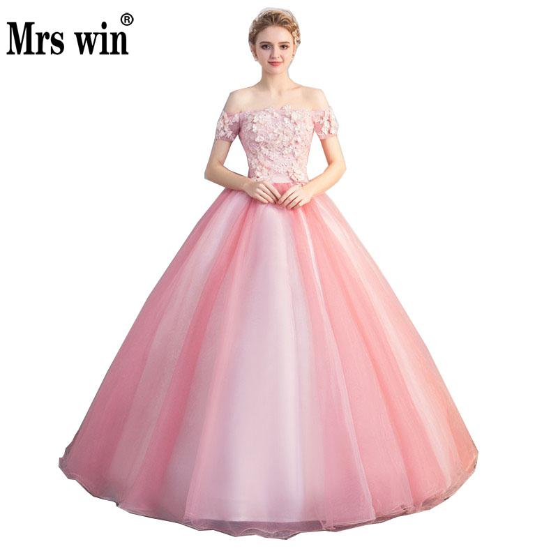 Quinceanera Dresses 2018 New Prom Party Short Sleeve Off The Shoulder Ball Gown Vestido Debutante Robe De Soiree F