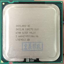 Intel Intel Core i5-2500 i5 2500 3.3 GHz Quad-Core CPU Processor 6M 95W LGA 1155