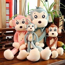 40-85CM 2019 new soft banana monkey plush toy doll pillow for baby gifts 85cm skeleton