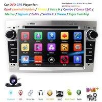 7 2 din Car DVD Stereo for Vauxhall Opel Astra H G Vectra Antara Zafira Corsa GPS Navi Radio steering wheel Free Rear Camera
