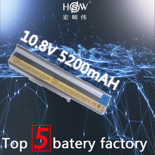 5200mAh 6cells Laptop Battery for IBM LENOVO 3000 N100 N200 C200 92P1186 92P1188 42T5241 42T5256 92P1184 bateria akku