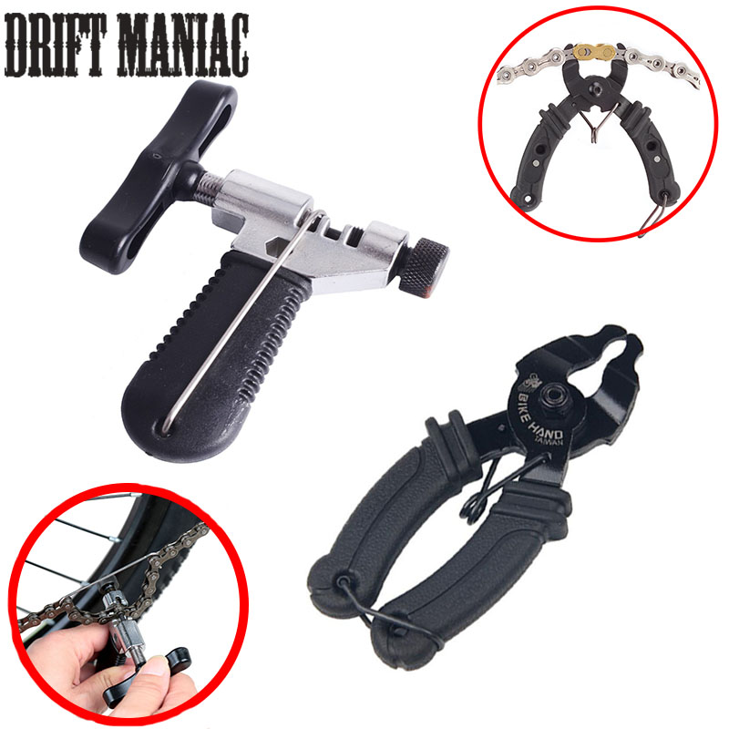Bike Chain Tools Kits Bicycle Mini Magic Chain Plier & Chain Cutter Rivet Extractor Cycling Repair Tools