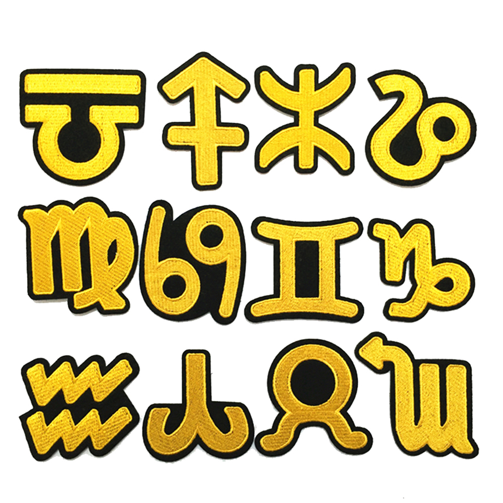 New 1 pcs Iron-on STYLE golden beautiful badges Constellation stickers for clothes P-1014