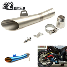 35MM-51MM Universal Motorcycle Exhaust Pipe Escape Scooter Muffler With DB Killer  For YAMAHA Tiger Explorer 1215 ABS T-Max 530 new motorcycle scooter akrapovic escape pipe yoshimura exhaust muffler pipe for yamaha t max 500 2004 2011