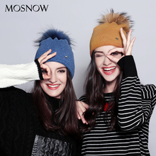 MOSNOW Для женщин зимняя шапка женский шерсть Элегантный Настоящее енота Мех помпоном двойная Слои шапочки Осенняя женская обувь Шапки Skullies # MZ728B