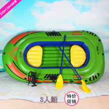 2/3 Peoples Inflatable Boat Fishing Raft PVC Canoe Thickening Boat Dinghy 150kg Bearing