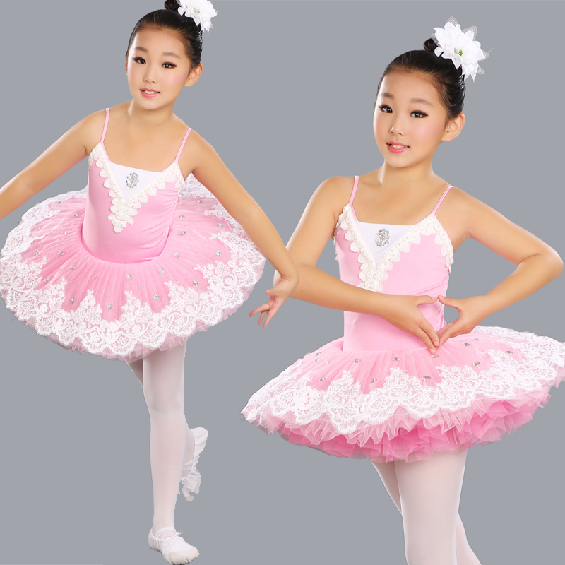 Children Professional Ballet Tutu Skirt Swan Lake Pink ...