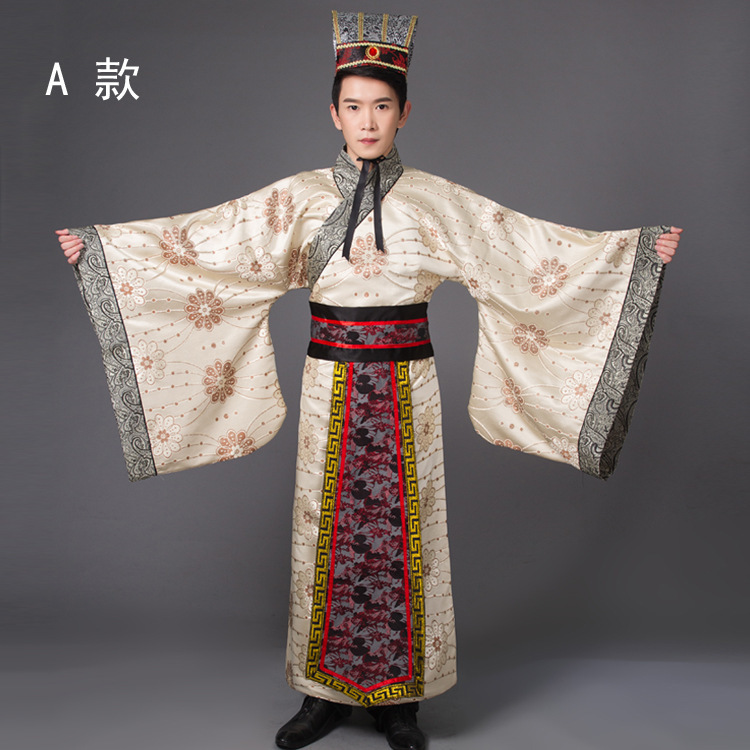 Online Shop Ancient Chinese Costume Hanfu China Costume Men Clothing Traditional National Tang Suit Stage Cosplay Costumes Prime Minister | Aliexpress ...  sc 1 st  Aliexpress & Online Shop Ancient Chinese Costume Hanfu China Costume Men Clothing ...