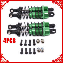 Popular Atv Front Shocks-Buy Cheap Atv Front Shocks lots