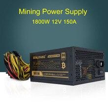 6 GPU Miner Fall 1800 Watt Ethereum Miner Stromversorgung Für Bitcoin bergleute unterstützung 6 grafikkarte Neue 6 Sata-schnittstelle Bergbau Power
