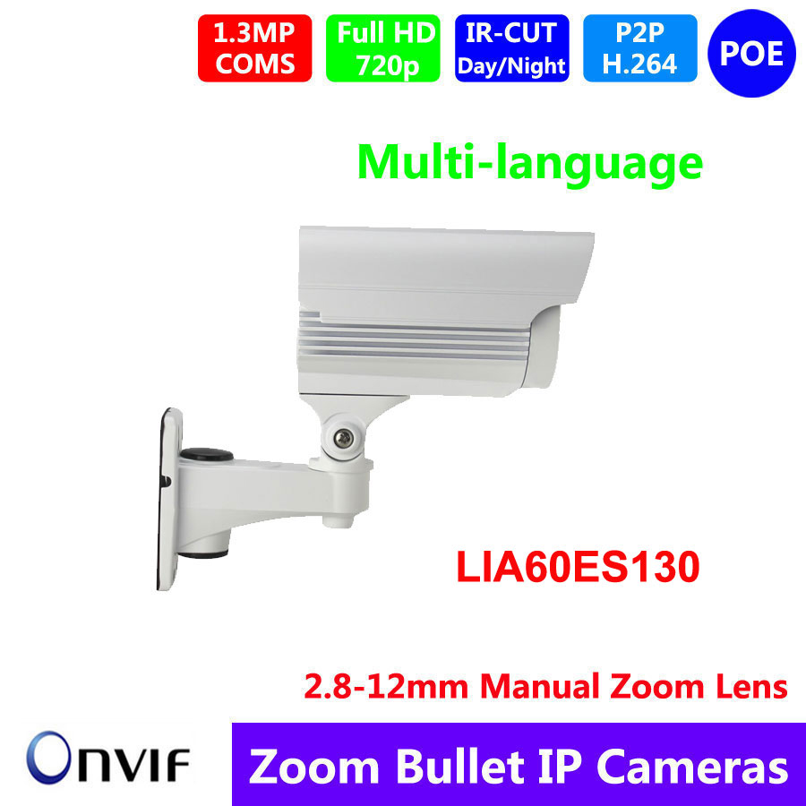 1280*960P 1.3MP with POE 2.8~12mm Varifocal zoom lens IP Camera 6pcs IR leds ONVIF Waterproof IR CUT Plug and Play 5 0mp 8ch 48v poe onvif 2016 i8s api protocol real plug play 4 0mp 2592 1944p poe 2 8 12mm zoom ir camera waterproof surveilance