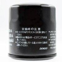 Motorcycle Oil Grid Filter For Suzuki GSX650 F- K8 K9 L0 L1 L2 2008-2012  GSX650F Motorbike Oil Filters