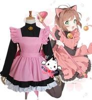 Halloween Costume Women Japan Girls Pink color Maid Lolita Sakura Card Captor Cosplay Costumes