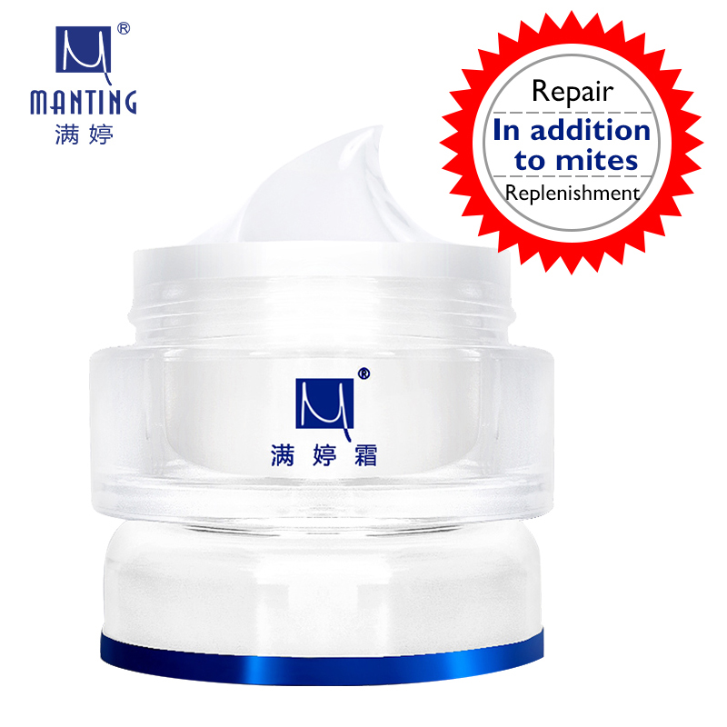 Hot! Free shipping ManTing cream Mite bug busters face care acne treatment scars ance remover cream removing blain accusing oil