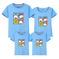 Pro You Install Family Dress Pattern Spring Clothes Sleeve Cotton Kindergarten Class Baby T Pity Trend