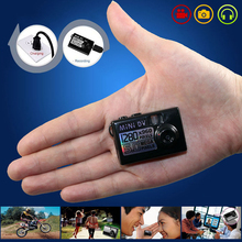 Portable Mini Camera USB HD Thumb Digital Camera Micro Car DV DVR Motion Detection Video Voice Recorder Webcam Camcorder FPV Cam