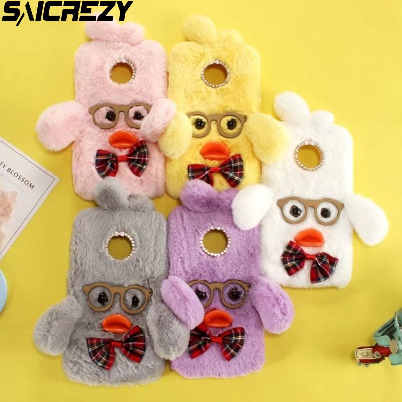 Energetic Saicrezy Plush Cute Case For Moto E4 Plus Us Version Duck Shape Fluffy Warm Fur Soft Tpu Silicone Shockproof Phone Cover Limpid In Sight