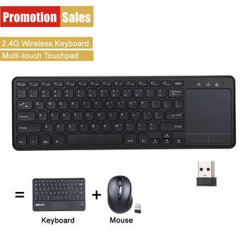 2.4G Wireless Keyboard Wireless Multi-touch Touchpad Not Bluetooth Mini Keyboards with USB Receiver for Android Smart TV Laptops - Category 🛒 Computer & Office