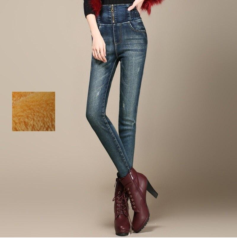 New Plus Size Women Winter warm thicken fleece high waist Jeans trousers denim Pencil Pants stretchy