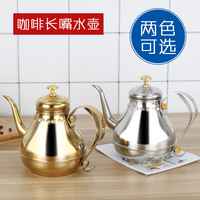Stainless steel court teapot