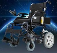 Складной Портативный Электрический коляске Спецодежда медицинская оборудование легкий небольшой коляске