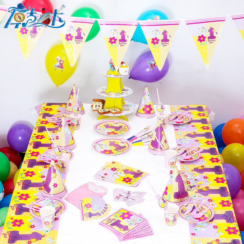 Pink Princess 6 People Kids Birthday Party Decoration Event Supplies 1 Year Old Theme In Disposable Tableware From