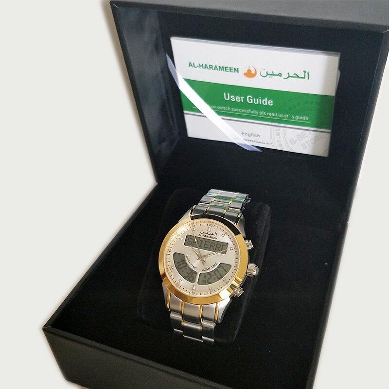 Muslim Azan Watch Automatic Mosque Prayer Clock for All Muslim friend 6102WG WATCH